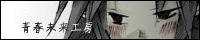 楳敢隆栖垢型-YFS-
